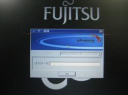 f0075207_2371819.jpg