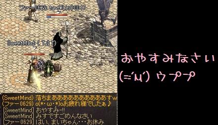 f0072010_4102667.jpg