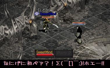 f0072010_46510.jpg