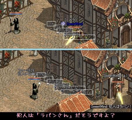 f0072010_475242.jpg