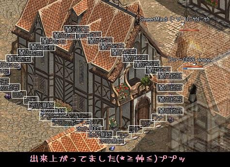 f0072010_483067.jpg