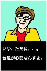 c0100511_185521.jpg