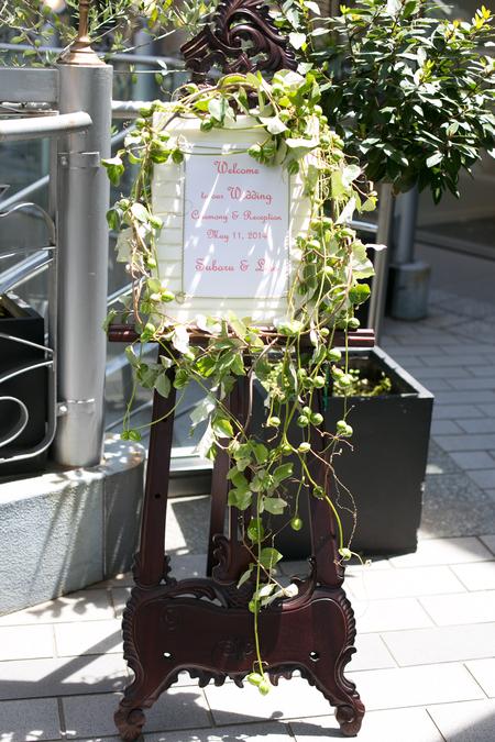 新郎新婦様からのメール メゾン・ポールボキューズ様へ 初夏の装花_a0042928_2215155.jpg