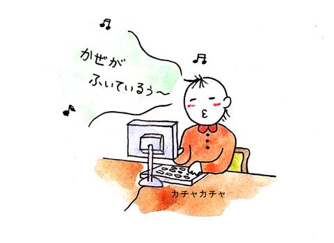 鼻唄 MYテーマソング_d0156336_23133467.jpg