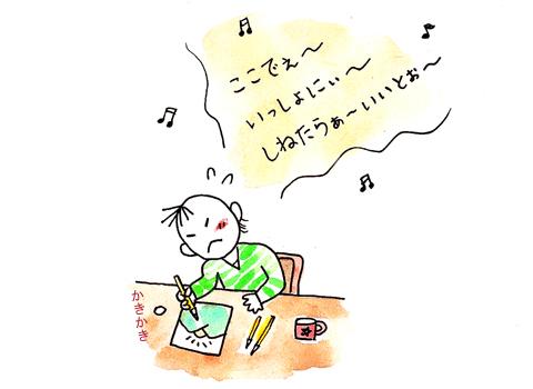 鼻唄 MYテーマソング_d0156336_23135854.jpg