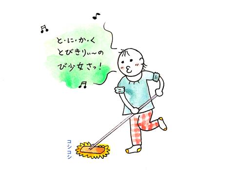 鼻唄 MYテーマソング_d0156336_23372717.jpg