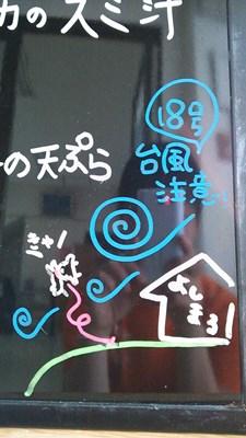 10月8日 やぎ_b0158746_16532146.jpg