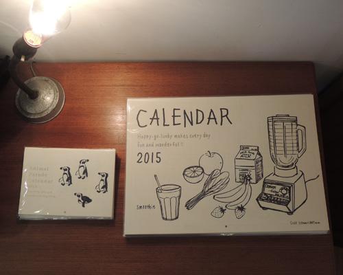 来年の準備、まずはカレンダーから_c0156749_17443075.jpg