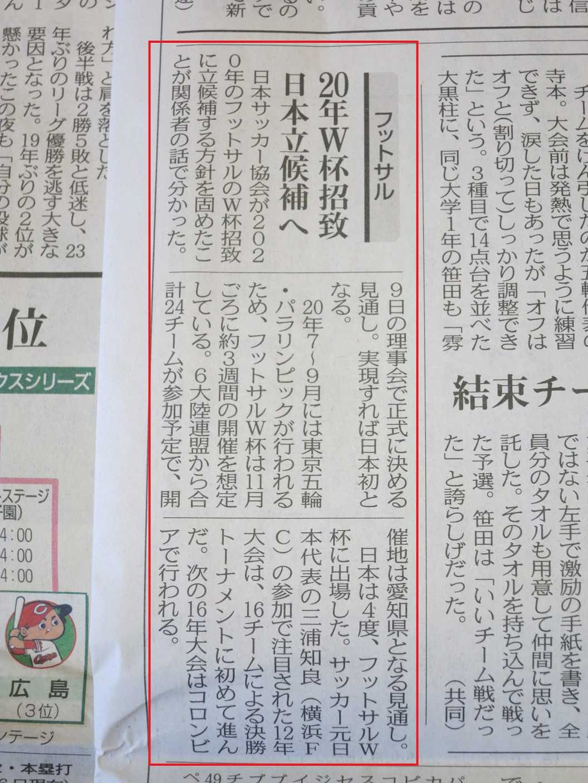 世界は、愛知・名古屋を目指して動き出す。_b0157157_9174179.jpg