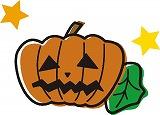 11月1日(土):ハロウィンパーティー_d0262758_15292944.jpg