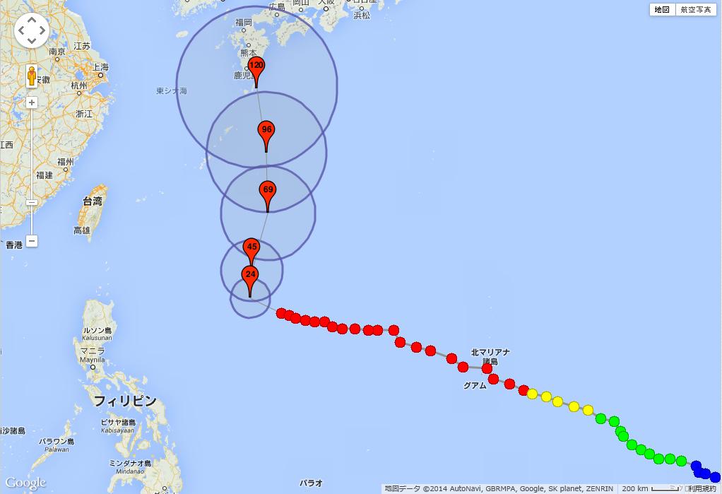 Super Typhoon Vongfong._c0153966_11924100.png