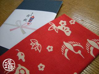 米寿のお祝いに_d0255366_148515.jpg
