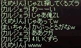 a0201367_865196.jpg