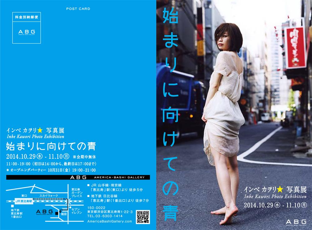 America-Bashi Gallery_a0144779_1334920.jpg