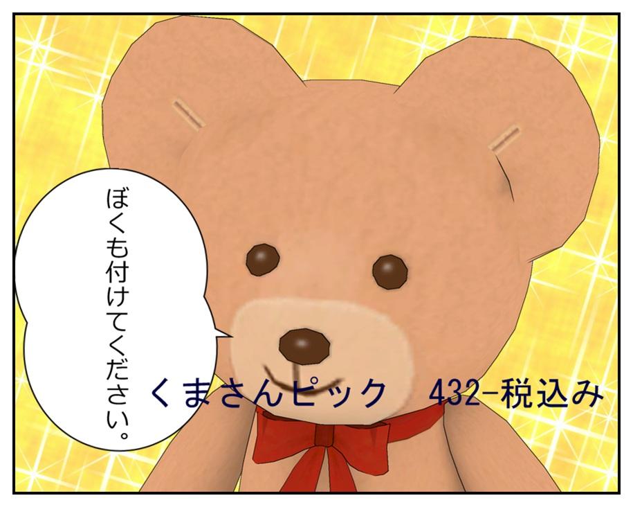 b0344880_15455463.jpg