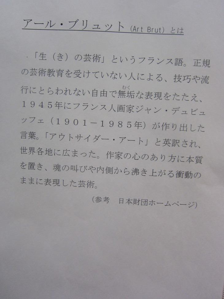 c0078592_19114515.jpg