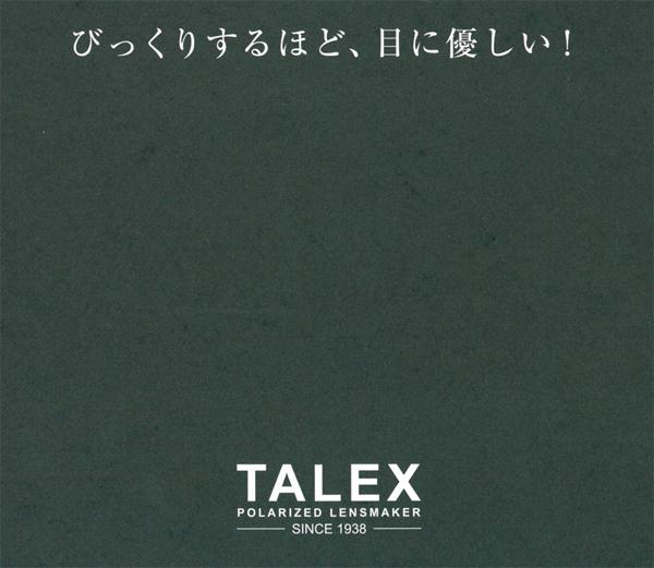 TALEX(タレックス)偏光レンズ新色ラスターオレンジ、エアリーパープルデビュー!_c0003493_1425265.jpg