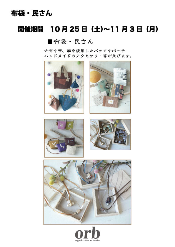 c0166293_1750576.jpg