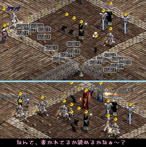 f0072010_1182574.jpg
