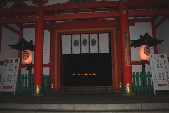今宮神社 御例祭_e0048413_22505942.jpg