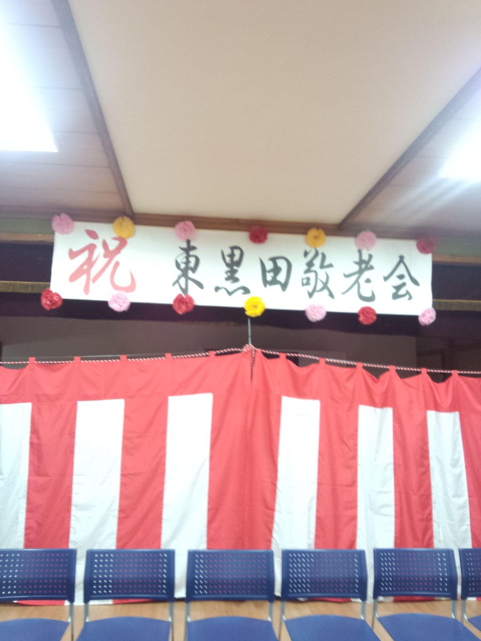 小山市・間々田東黒田敬老会にて♪_f0165126_1420576.jpg