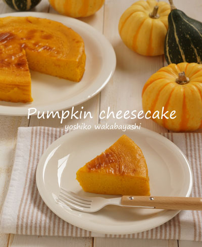かぼちゃのチーズケーキ_d0107929_2205768.jpg
