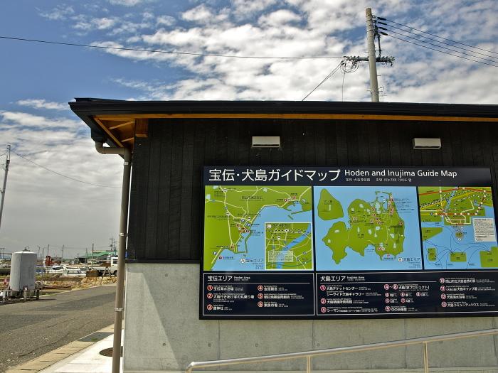犬島❶_f0315034_00525532.jpg