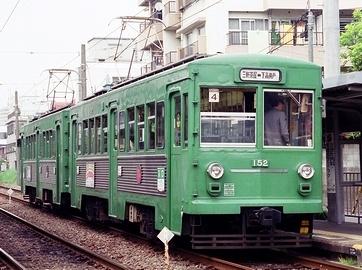 東京急行電鉄世田谷線 デハ150形...