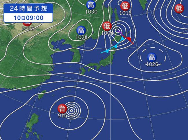 やばいよ~台風19号!_b0186442_2061010.jpg
