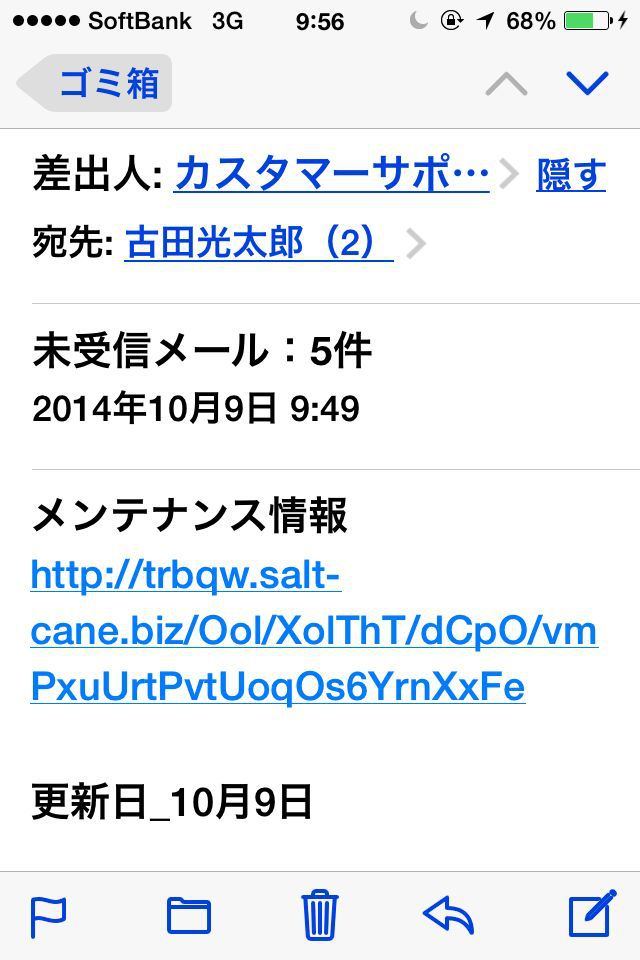 b0021251_106435.jpg