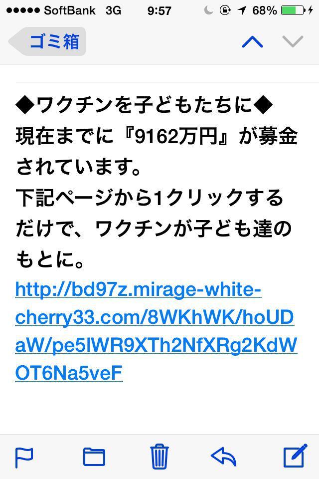 b0021251_106648.jpg