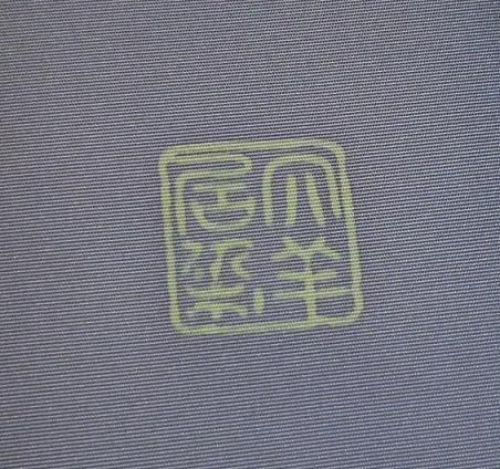 f0181251_19591951.jpg