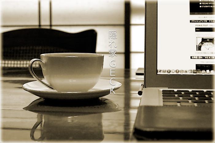 d0147591_13292077.jpg