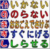 f0059498_15542357.jpg