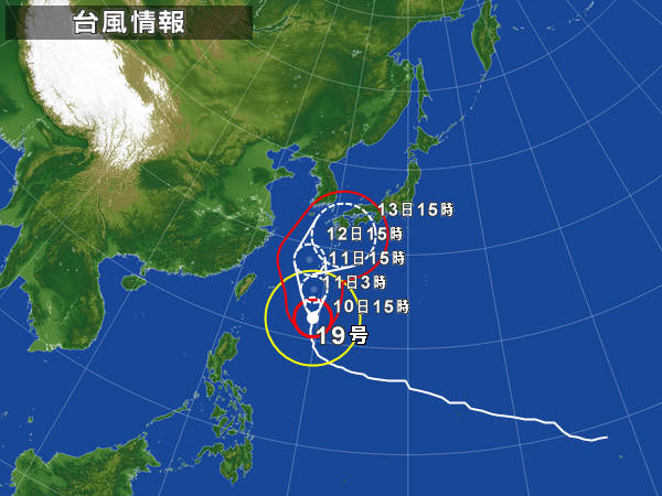 台風19号が接近しています_d0053323_16455727.jpg