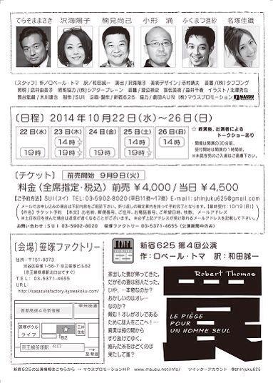 b0078127_15375827.jpg