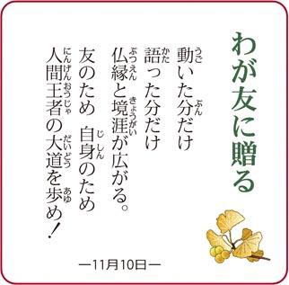 f0097429_6264619.jpg