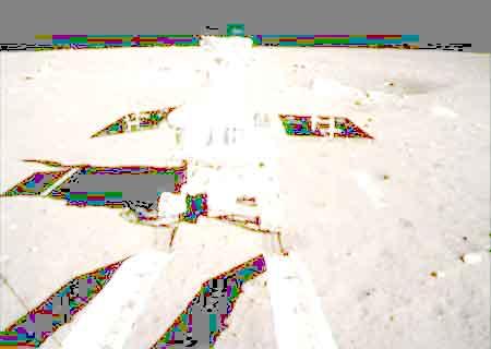 『中国 探査機の月面画像・動画』のナゾ!?./ 画像・動画_b0003330_13441868.jpg