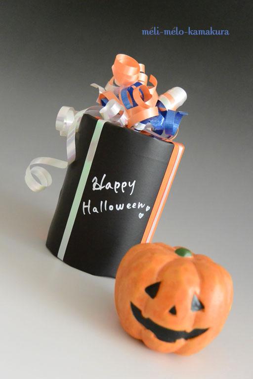 ◆Wrapping*Halloween_f0251032_16141882.jpg