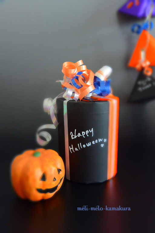 ◆Wrapping*Halloween_f0251032_1614568.jpg