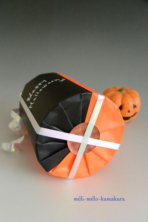 ◆Wrapping*Halloween_f0251032_1615249.jpg