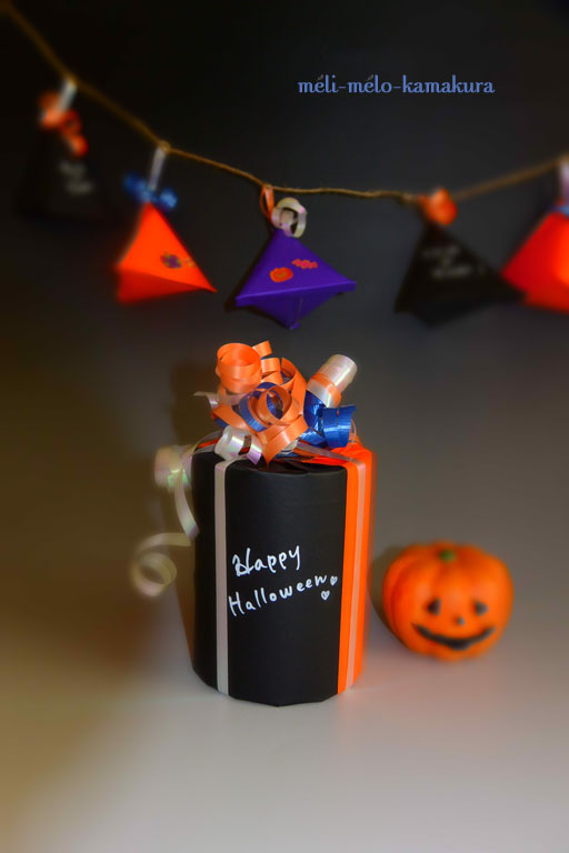 ◆Wrapping*Halloween_f0251032_1620831.jpg