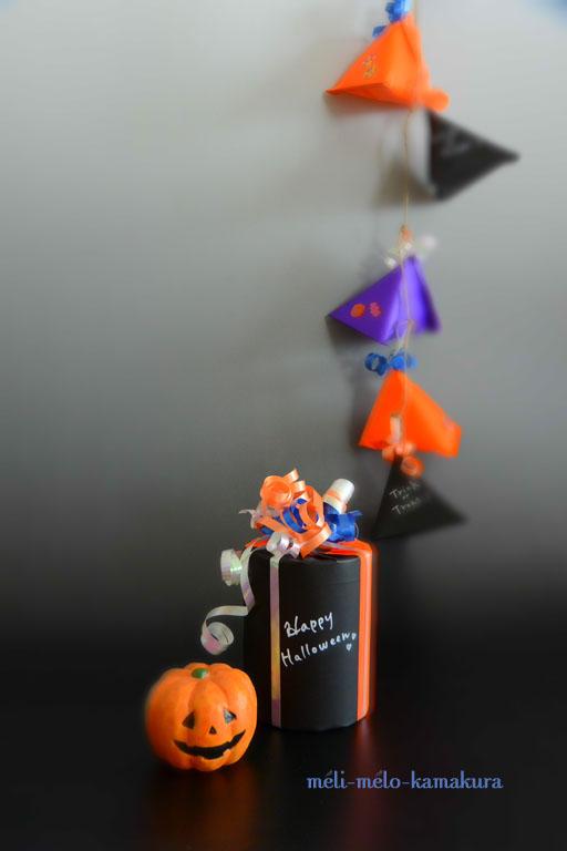 ◆Wrapping*Halloween_f0251032_16211711.jpg