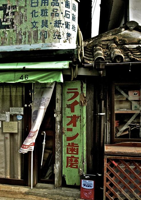 八女福島 続き_f0315034_15220950.jpg