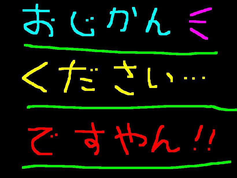 f0056935_17162331.jpg