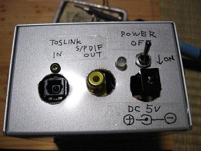 デジタル信号変換回路_f0182936_0285623.jpg