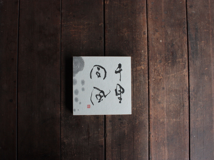 デザイン書家 国分佳代さんのこと_d0210537_153776.jpg
