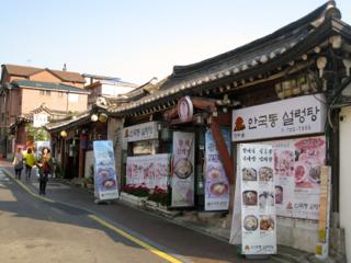 韓国 三清洞 北村 エピソード2_b0325640_15274433.jpg