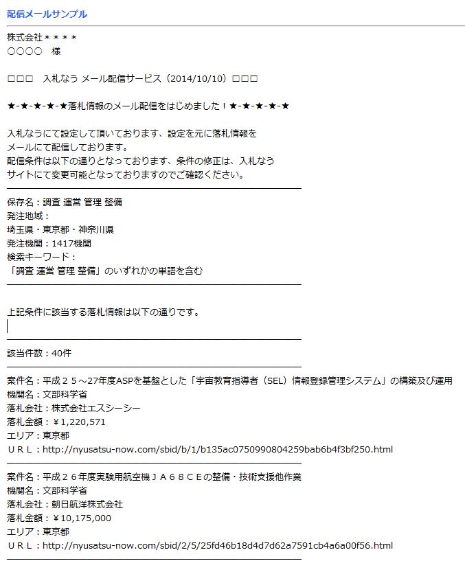 d0052566_2010505.png