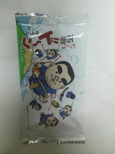 「西郷ド〜ン」_e0063268_1423583.jpg